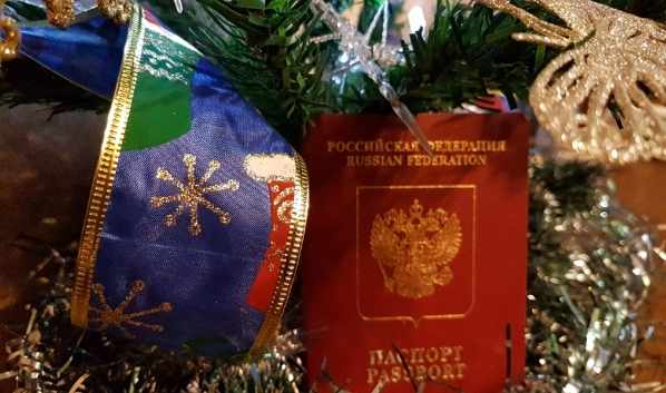 Новый год местные жители встретят в России.