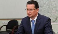 Юрий Тимофеев.