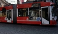 Проект легкорельсового метро в Воронеже обсудят в Токио.