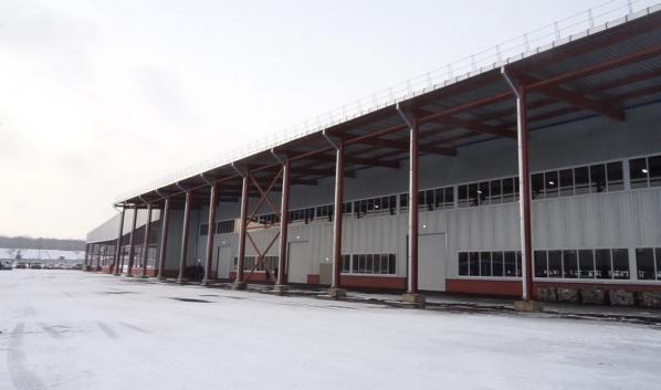 Открытие завода.
