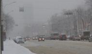 На Воронежскую область идет метель с ветром.