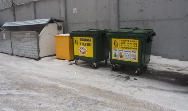 Контейнеры для мусора.