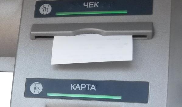 Деньги украли с банковской карты.