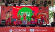Фестиваль «Усадьба Jazz».