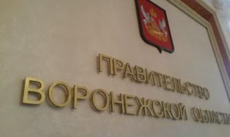 Назначили нового главу департамента АПК.