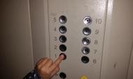 Лифты меняют на новые.