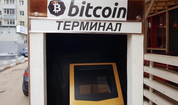 Игры с криптовалютами приводят к потере денег.