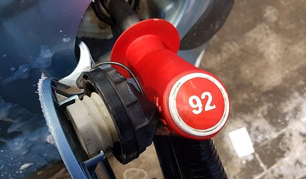 92-й бензин.