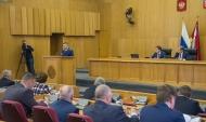 Заседание областной Думы.