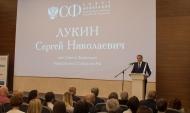 Сергей Лукин выступил с приветственным словом на торжественной церемонии открытия.