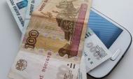 Сколько воронежцы переводят друг другу денег.