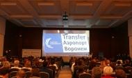 Первый международный бизнес-форум «Воздушные ворота Черноземья – платформа для развития вашего бизнеса».