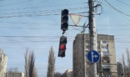 Вот такой светофор.
