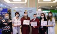 Акция по борьбе с гриппом.