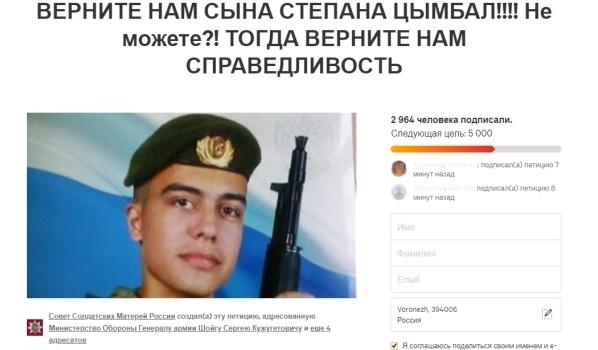 Погибший Степан Цымбал.
