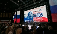 «Воронеж BUILD 2019».