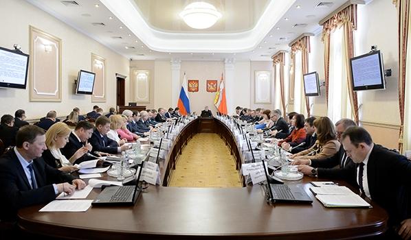 Заседание президиума регионального правительства.