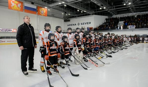 Открытие новой хоккейной спортшколы.