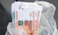 Деньги обменивали на билеты банка приколов.
