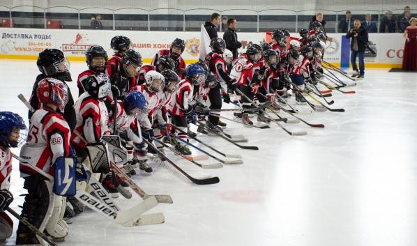 Открытие детской хоккейной школы.