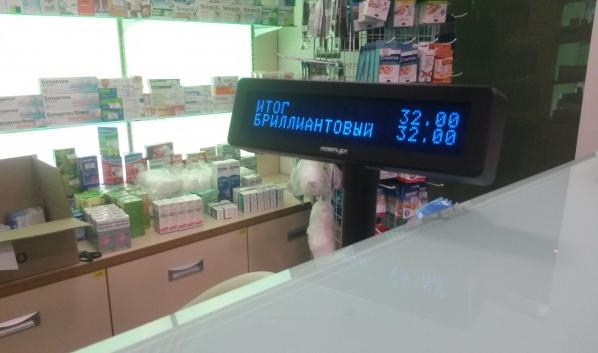 Из аптек исчез важный препарат.