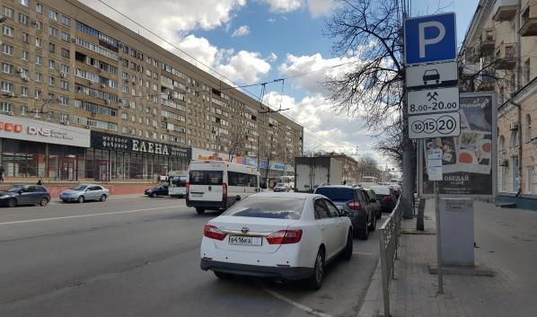 На табличках также по-прежнему указано время действия платных парковок с 8:00 до 20:00.