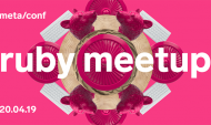Ruby Meetup в Воронеже.