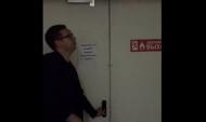 Дверь не открылась.