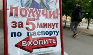Воронежцы активно берут кредиты.Воронежцы активно берут кредиты.