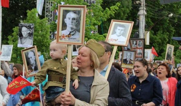 Бессмертный полк - 2019 в Воронеже.