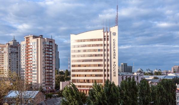 Центрально-Черноземный банк ПАО Сбербанк.