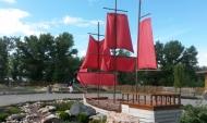 Праздник пройдет в парке «Алые паруса».