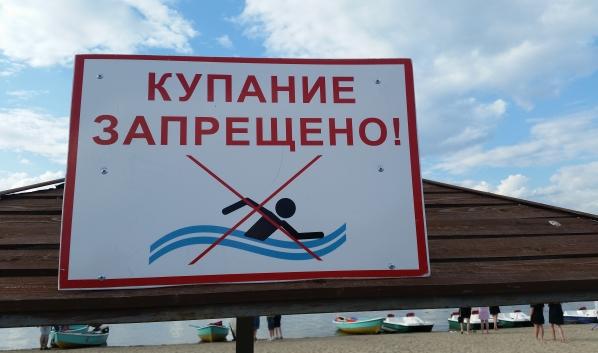 На двух пляжах купаться не рекомендуют.