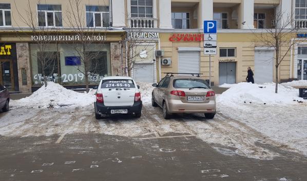 Места для инвалидов занимают даже ЧОПовцы.