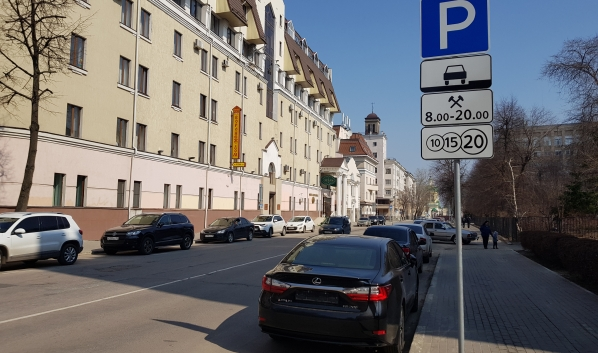 Воронежцы на всякий случай снимают номера на платных парковках.