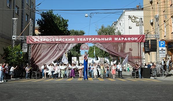 Всероссийский театральный марафон ЦФО России в Воронеже.