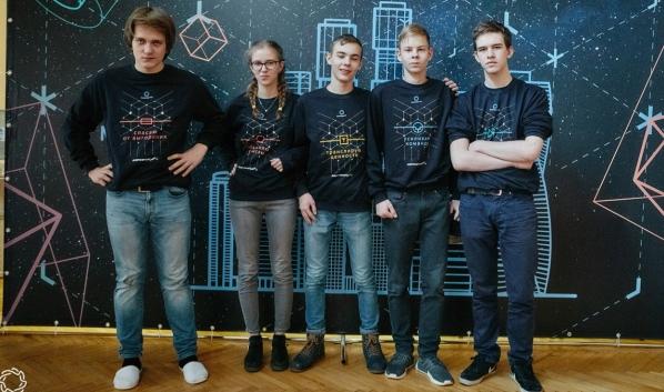 Участники финала олимпиады НТИ по профилю «Анализ космических снимков и геопространственных данных».