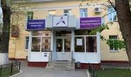 АО «Воронежская горэлектросеть».