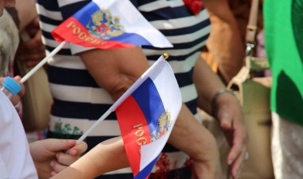 12 июня - День России.