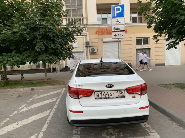 UBER на парковке для инвалидов.