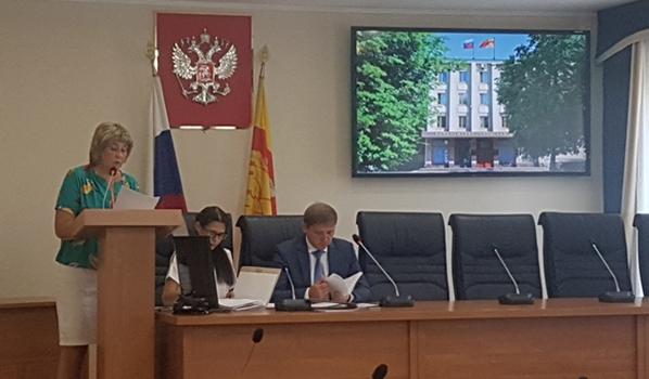 Заседание комиссии горДумы.
