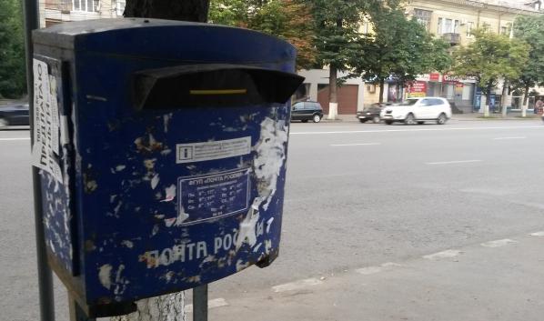 Воронежец пытался отправить открытку по почте.
