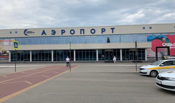 Аэропорт Воронежа.