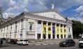 Театр оперы и балета в Воронеже.