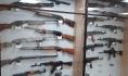 Оружейный магазин.