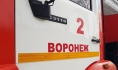 Пожар тушили 24 спасателя.