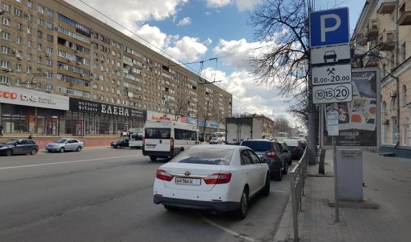 Штрафов за платную парковку не выписывают до сих пор.