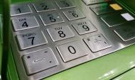 Воронежец снял деньги в банкомате.
