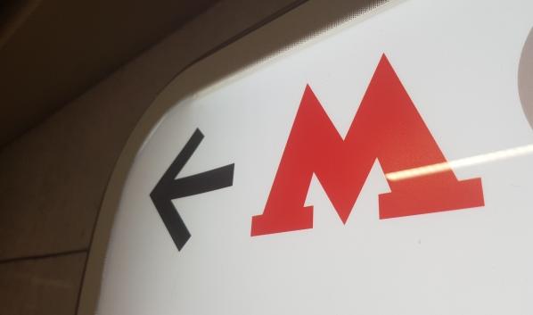 Убийство произошло в метро.