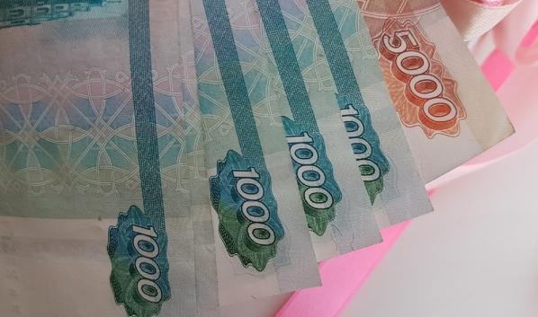 Женщина решила помочь и перевела деньги.